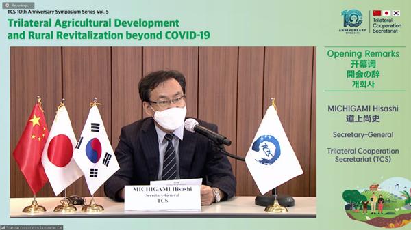 """""""疫情背景下的中日韩农业发展和乡村振兴""""线上研讨会成功举办"""