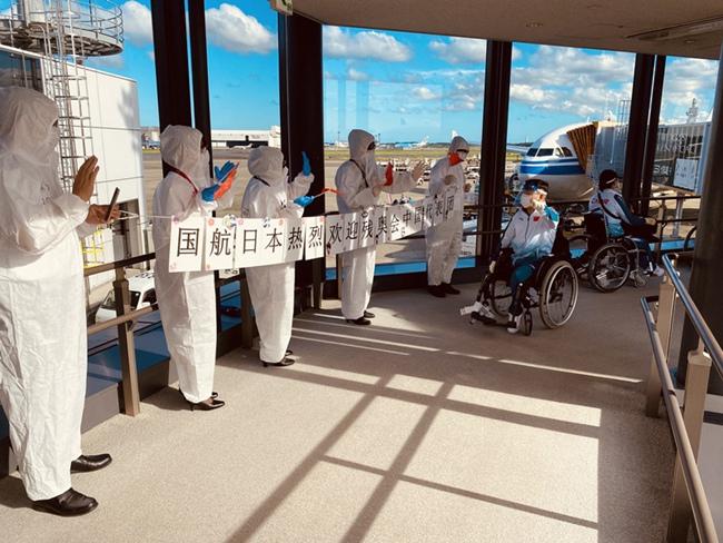 东京残奥会首批中国体育代表团抵达日本