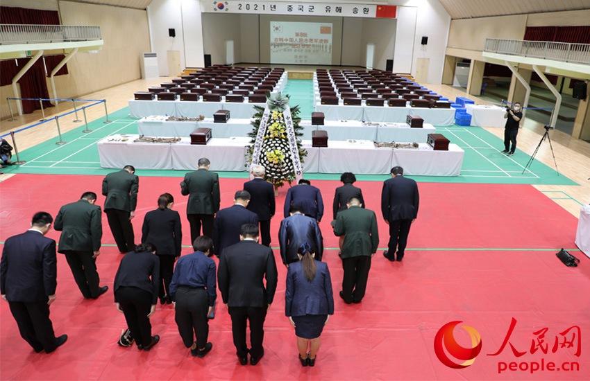 第八批在韩志愿军烈士遗骸及遗物装殓仪式举行